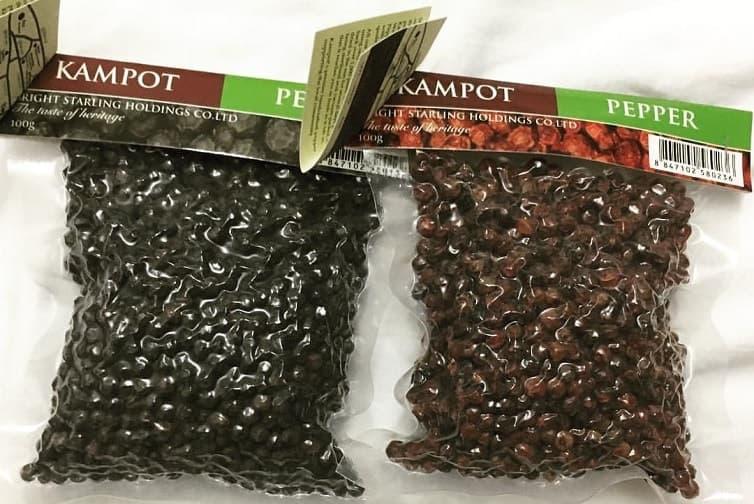 Pepe Kampot